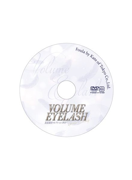 Volume Eyelash Grafting Material Collection DVD